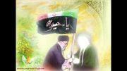 برای امدنت تمام ایران را چراغانی خواهیم کرد
