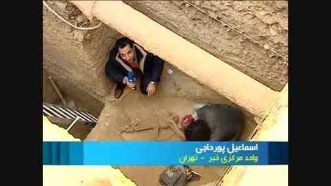 با کشف این اسکلت تهران 7 هزار ساله شد!!!