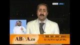 لقاء القبض علی زعیم القاعده فی العراق / ابنا