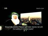 سخنرانی دکتر عباسی درباره توطئه عربستان علیه مسلمانان