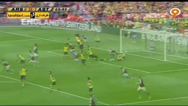 خلاصه بازی آرسنال 4-0 استون ویلا