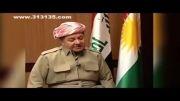 گفتگوی صدای آمریکا با مسعود بارزانی،رئیس اقلیم کردستان