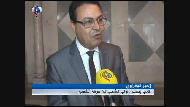 نمایندگان تونسی تجاوز به خاک یمن را محکوم کردند