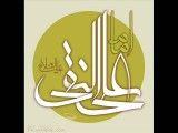 دو قصه شنیدنی درباره امام علی النقی علیه السلام