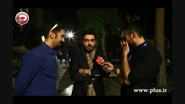 امیرحسین آکادمی در جشن خانه سینما!!!