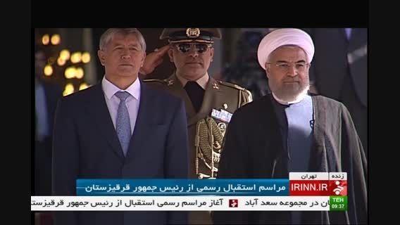 مراسم استقبال دکتر روحانی از رئیس جمهور قرقیزستان
