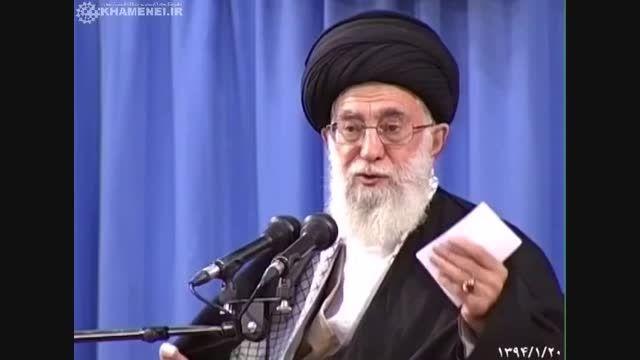 سخنان رهبر درباره لخت شدن در مجلس امام حسین(ع)