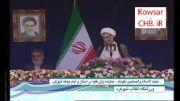 سخنرانی حاج آقای نکونام قبل از فرمایشات رییس جمهور