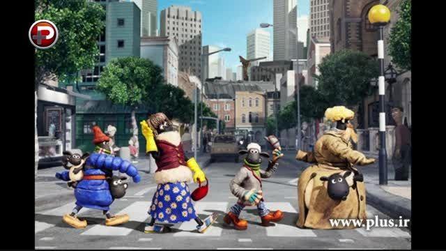 فیلم سینمایی کمدی ماجراجویانه «شان گوسفنده» محصول ۲۰۱۵