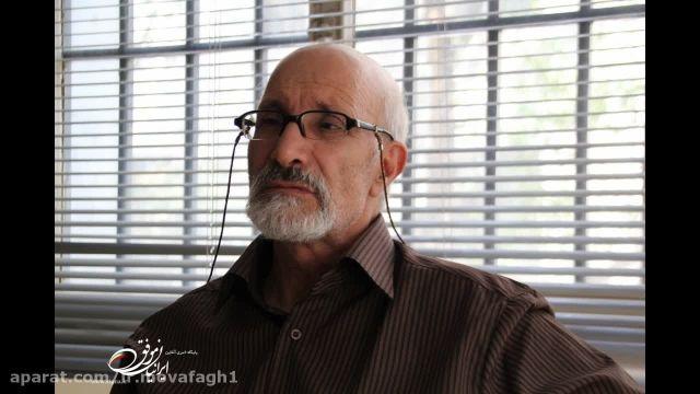 مصاحبه  با آقای داوود فتحعلی بیگی هنرمند موفق ایرانی
