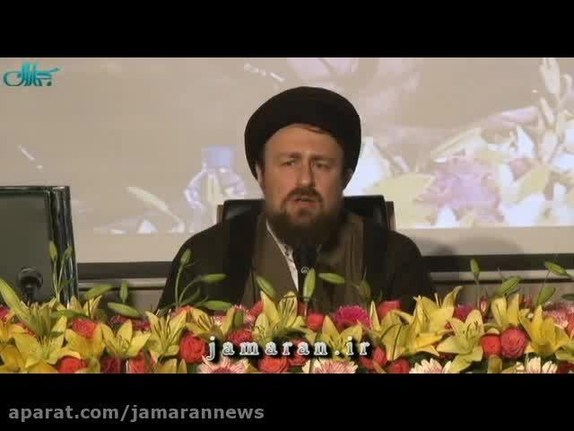 پیش همایش حقوق مردم و حکومت دینی در اندیشه امام خمینی س