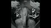 مهـــاد | لب دوخته