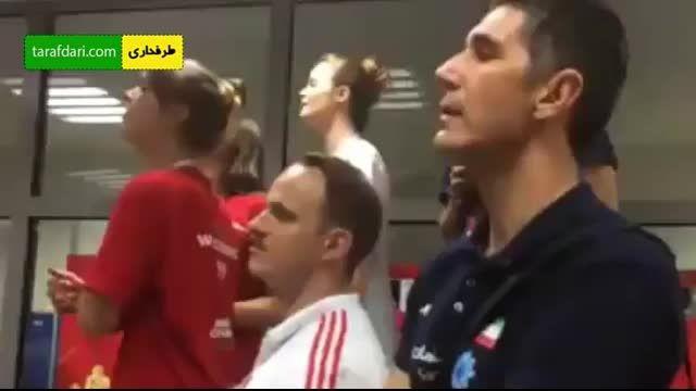 خوشحالی کواچ پس از صعود تیم ملی والیبال به مرحله بعد