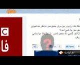 نفوذی وزارت اطلاعات در اپوزوسیون کیست?