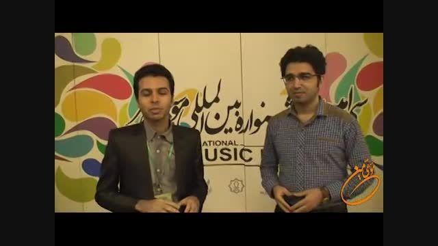 جشنواره موسیقی فجر-روز چهارم(1)-مصاحبه با دبیر جشنواره