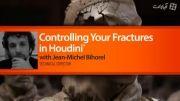 دانلود آموزش کنترل شکستگی در Houdini