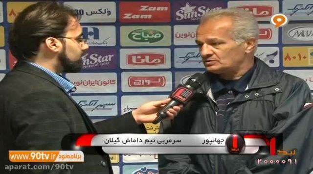 خلاصه و حواشی داماش 0-0 خیبر خرم آباد (لیگ یک)