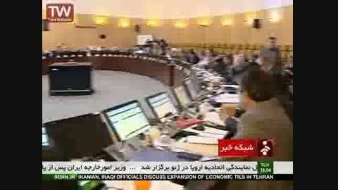 ادامه بررسی بودجه سال 94 در کمیسیون تلفیق مجلس