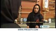گزارش پرس تی وی از زنان نینجای ایرانی