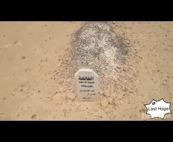 حمله مبلغ سعودی به سنگ قبر مردگان