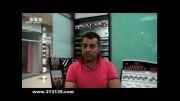 ایران هفتمین مصرف کننده لوازم آرایشی در دنیا