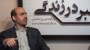 مصاحبه با آقای حسن آصفری دبیر کمیسیون امنیت ملی مجلس 06