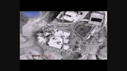 لحظه منهدم شدن ساختمان فرماندهی داعش