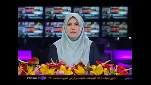 فیلم تصادف خودروهای لوکس در تهران