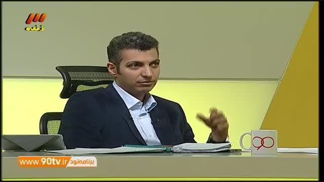 مناظره اصفهانیان و ممبینی درباره وضعیت داوری