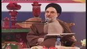 فال شب یلدا محمد خاتمی با مردم ایران
