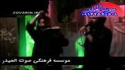دانلود نوحه قدیمی با مداحی کربلایی جواد مقدم - کاشان 1