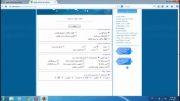 جستجو در سایت سازمان امور مالیاتی