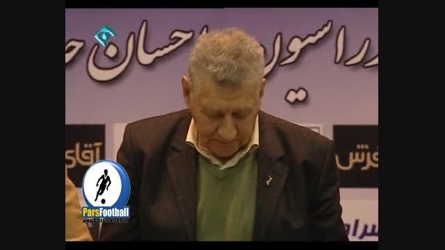 قرارداد مربی روسی احسان حدادی با فدراسیون دوومیدانی امض