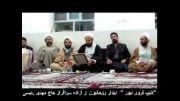 دیدار روحانیون فرخی از آزاده سرافراز آقای حاج مهدی رئیسی