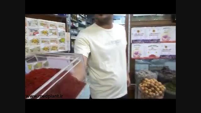 بازار گیاهان دارویی دبی