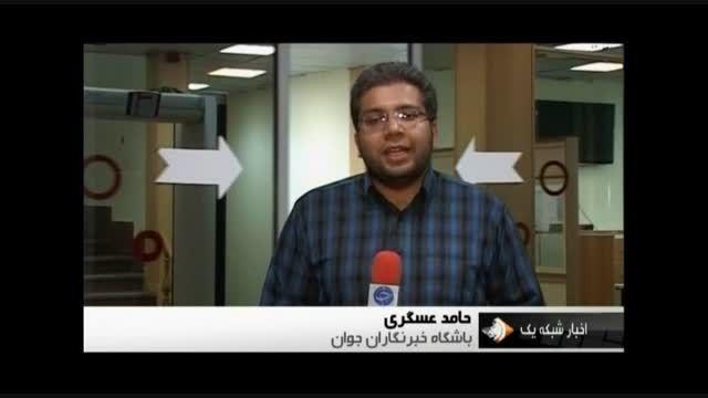 مجموعه بالاتر از خبر پنج شنبه 09 مهرماه 94