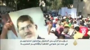 تظاهرات میلیونی مردم مصر رابعه - اخوان المسلمین مرسی