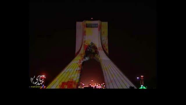 نورپردازی برج آزادی