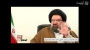 (کم منتشر شده )خاتمی نسبت به هاشمی رفسنجانی