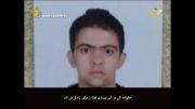 هویت دومین تروریست حوادث لبنان مشخص شد