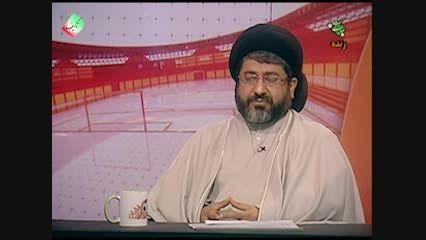 حجت الاسلام موسوی نژاد در برنامه ورزشی نشان