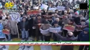 حضور گسترده ایرانیان در راهپیمایی 22 بهمن 92