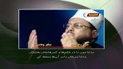 دعای مشمئز کننده مفتی وهابی در حق شیعیان