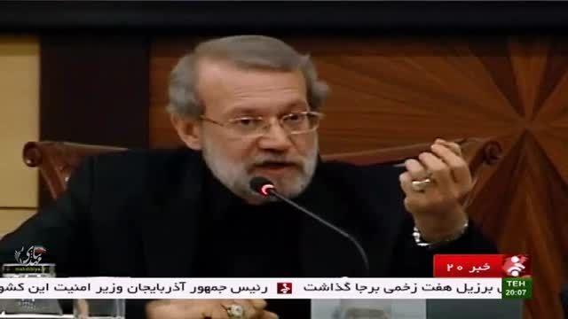 لاریجانی: مذاکرات تصمیم لحظه ایی نبوده، خط و نشون جدید