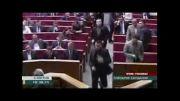 باران مشت و لگد در پارلمان اوکراین