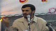 جواب احمدی نژاد به روحانی درباره میهمانی کاخ سعدآباد