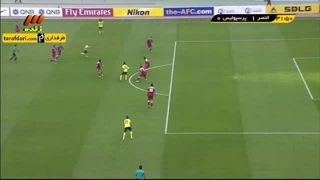 گل های بازی النصر عربستان ۳-۰ پرسپولیس