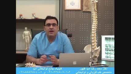 مزایا و فواید جراحی بسته