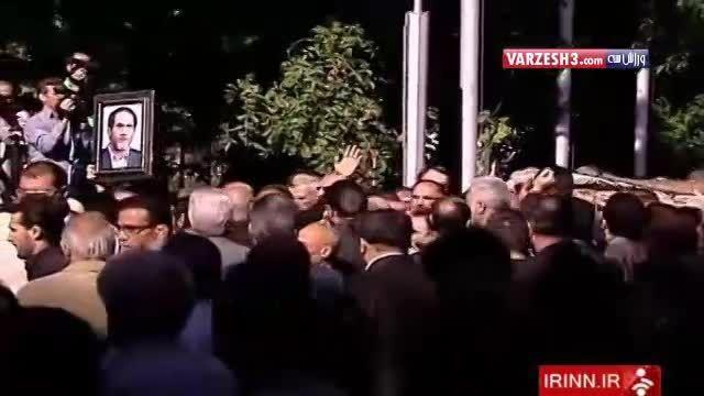مراسم تشییع پیکر مرحوم حجت الله خطیب