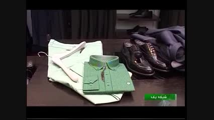 پوشاک گران قیمت در تهران!!!!!